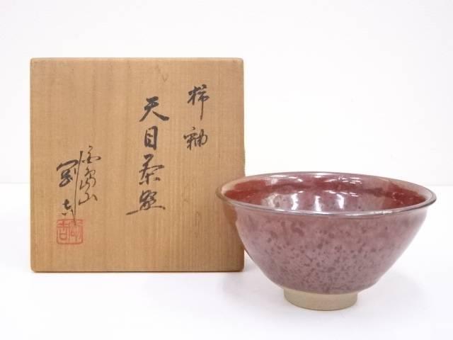 【IDnet】 鯉江剛吉造 柿釉天目茶碗【中古】【道】