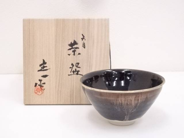 【IDnet】 京焼 桶谷定一造 天目茶碗【中古】【道】