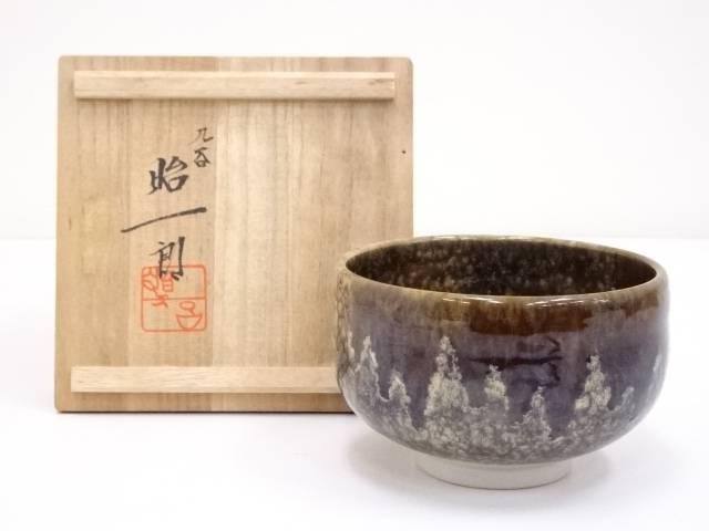 【IDnet】 九谷焼 武腰昭一郎造 釉彩茶碗【中古】【道】