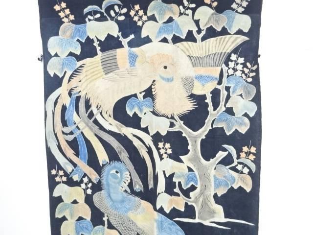 【IDnet】 木綿筒描き桐に鳳凰模様5巾【アンティーク】【中古】【着】