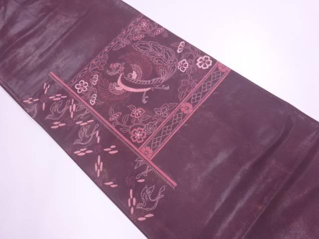 【IDnet】 相良刺繍鳳凰に草花模様袋帯【リサイクル】【中古】【着】