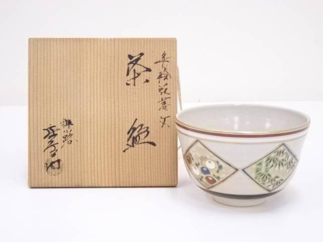 【IDnet】 京焼 押小路窯 庄左衛門造 色絵花菱文茶碗【中古】【道】