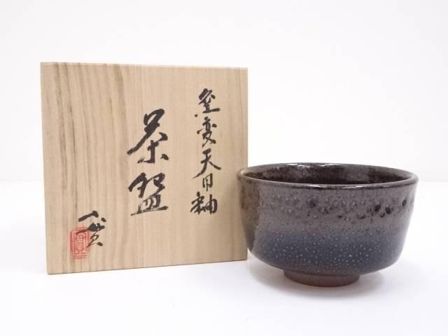 【IDnet】 京焼 西川實造 窯変天目釉茶碗【中古】【道】