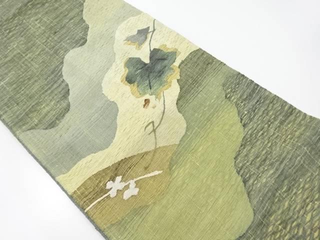 【IDnet】 すくい織道長取に蔦の葉模様織出袋帯【リサイクル】【中古】【着】