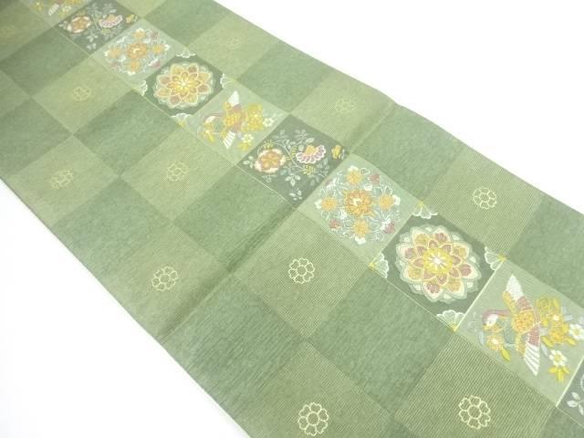 【IDnet】 未使用品 市松に花喰い鳥・華紋模様織り出し袋帯【リサイクル】【着】