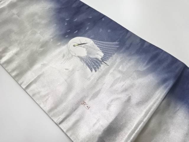 【IDnet】 作家物 白鷺模様織り出し袋帯【リサイクル】【中古】【着】