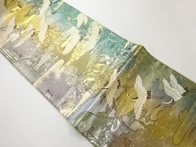【IDnet】 本金箔時代風景群鶴模様織り出し袋帯【リサイクル】【中古】【着】