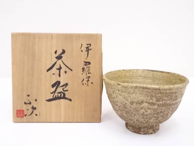 【IDnet】 正次造 伊羅保茶碗【中古】【道】