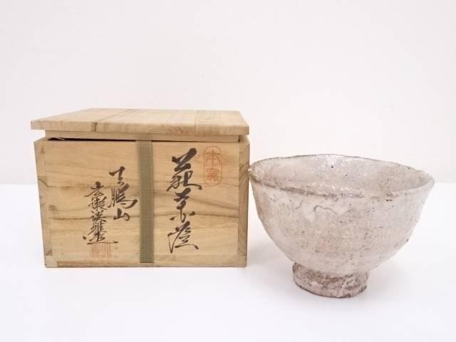 【IDnet】 萩焼 広瀬淡雅造 茶碗【中古】【道】