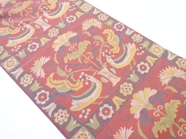 【IDnet】 唐花に向かい鳥模様織り出し本袋帯【リサイクル】【中古】【着】