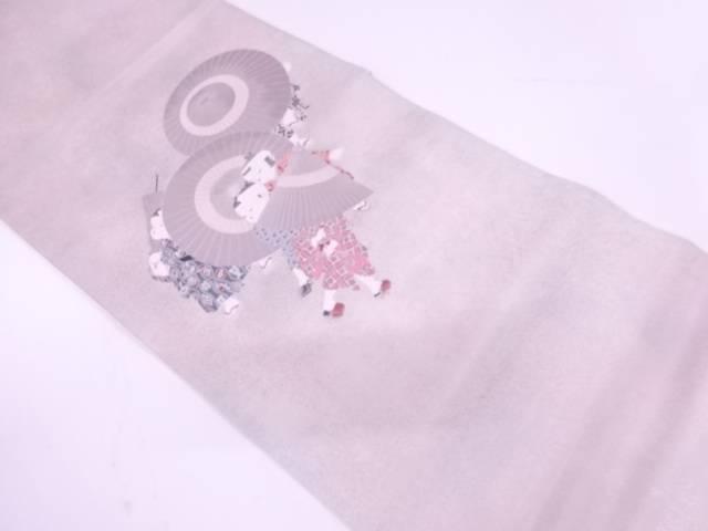 【IDnet】 未使用品 由水十久監修 番傘に童子模様織出し袋帯【リサイクル】【着】