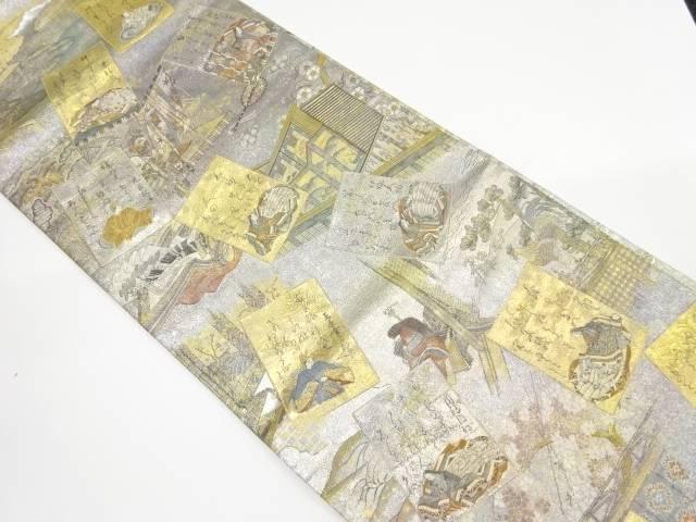 【IDnet】 金銀糸百人一首模様織り出し袋帯(風呂敷付き)【リサイクル】【中古】【着】