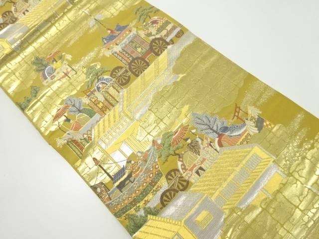 【IDnet】 未使用品 本金祇園祭模様織出袋帯【リサイクル】【着】