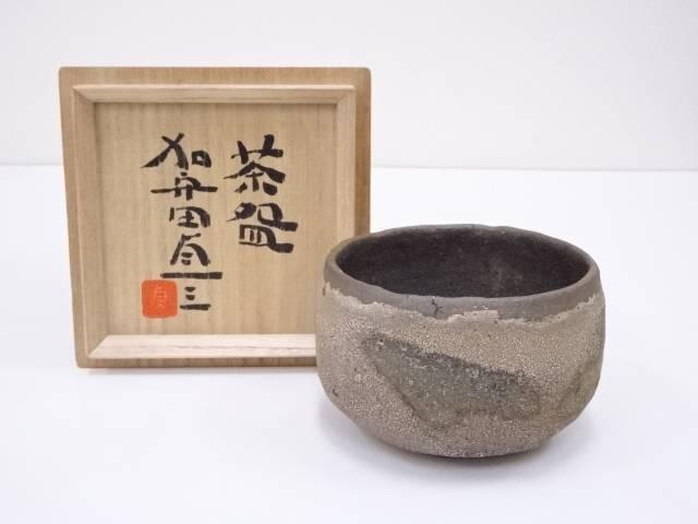 【IDnet】 加守田貞三造 茶碗【中古】【道】