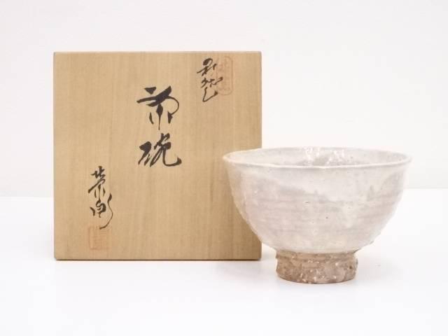 【IDnet】 萩焼 渡辺栄泉造 茶碗【中古】【道】