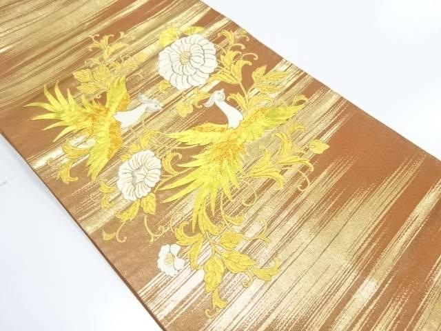 【IDnet】 川島織物製 花鳥模様刺繍袋帯(着用可)【アンティーク】【中古】【着】