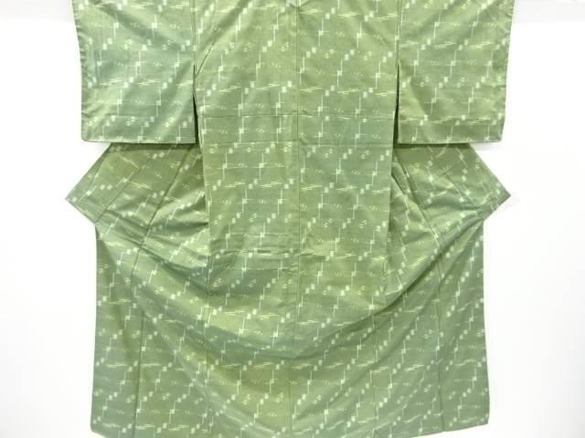 【IDnet】 未使用品 本場琉球絣手織り真綿紬着物【リサイクル】【着】