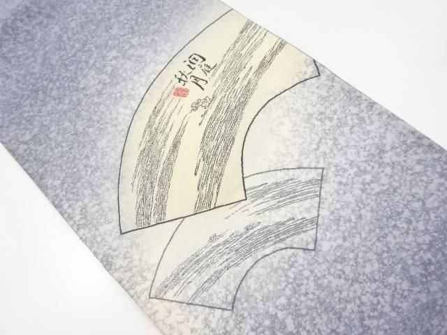 【IDnet】 未使用品 地紙に流水模様織り出し袋帯【リサイクル】【着】