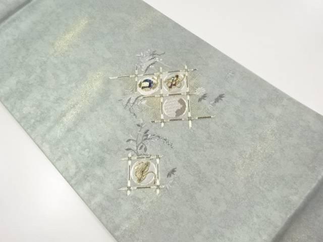 【IDnet】 甲斐泰造作 箔置螺鈿格天井に宝尽くし模様刺繍袋帯【リサイクル】【中古】【着】