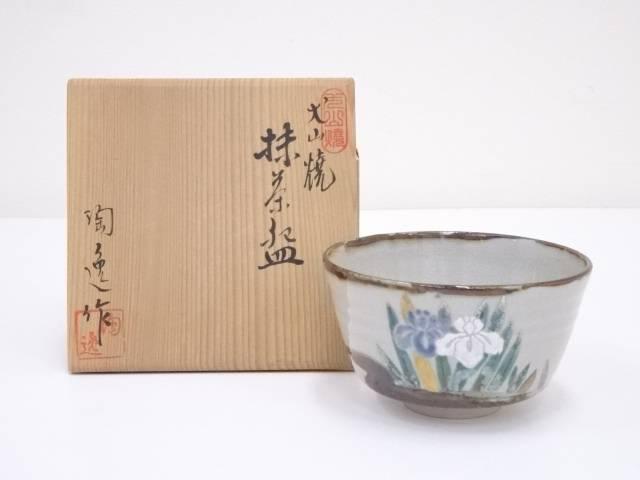 【IDnet】 犬山焼 後藤陶逸造 色絵菖蒲茶碗【中古】【道】