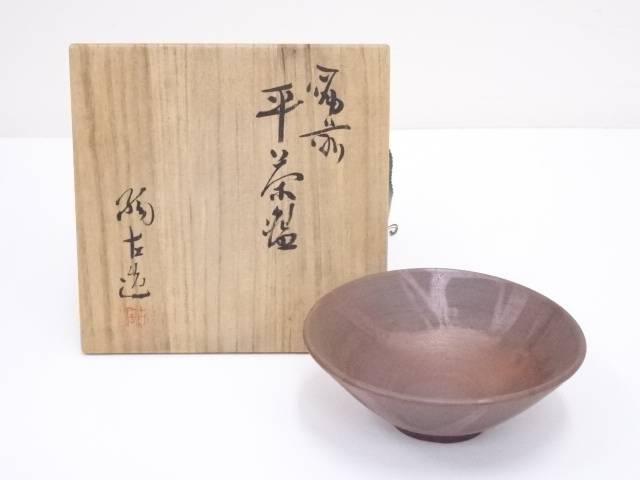 【IDnet】 備前焼 小西陶古造 平茶碗【中古】【道】