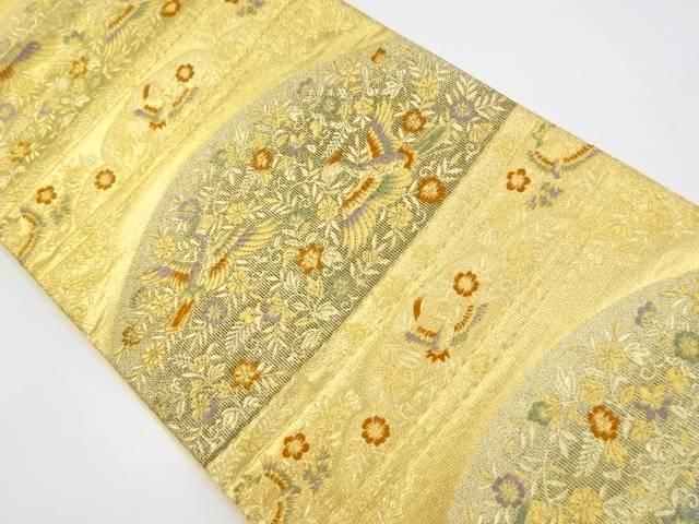 【IDnet】 本金箔横段に花鳥更紗模様織り出し袋帯【リサイクル】【中古】【着】