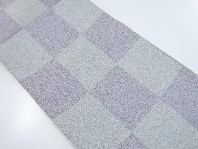 【IDnet】 市松模様織り出しリバーシブル全通袋帯【リサイクル】【中古】【着】