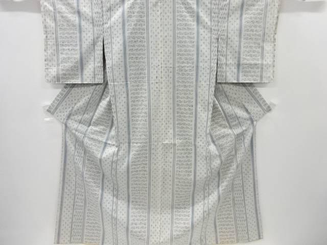 【IDnet】 縞に絣柄織り出し手織り真綿紬着物【リサイクル】【中古】【着】