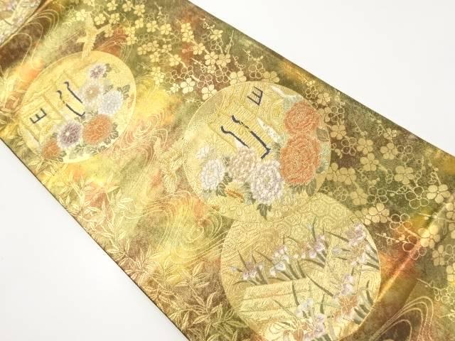 【IDnet】 本金丸に菖蒲・牡丹模様織り出し袋帯【リサイクル】【中古】【着】