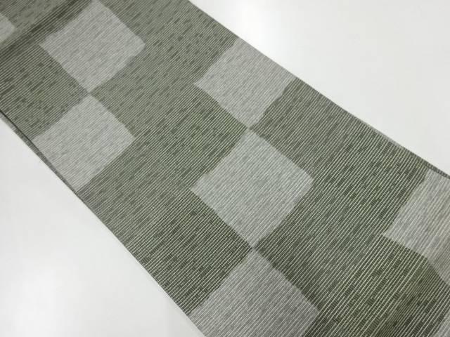 【IDnet】 変わり市松模様織出し袋帯【リサイクル】【中古】【着】