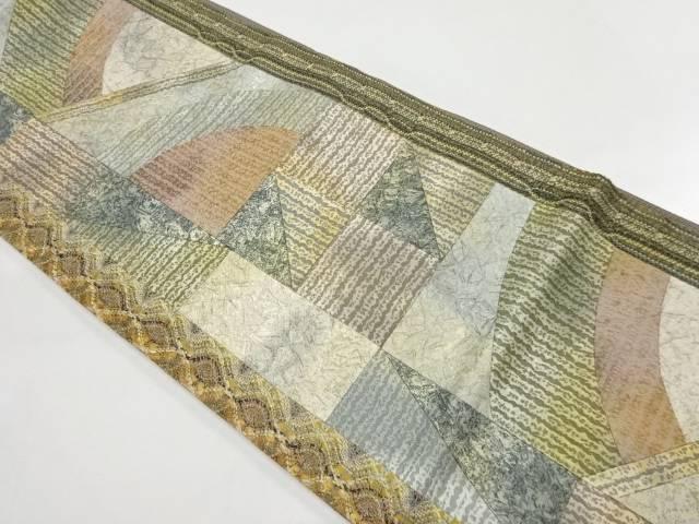 【IDnet】 未使用品 切り嵌めに抽象模様織出し袋帯【リサイクル】【着】