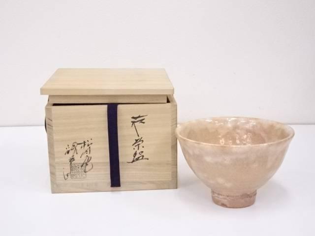 【IDnet】 萩焼 末次観節造 茶碗【中古】【道】