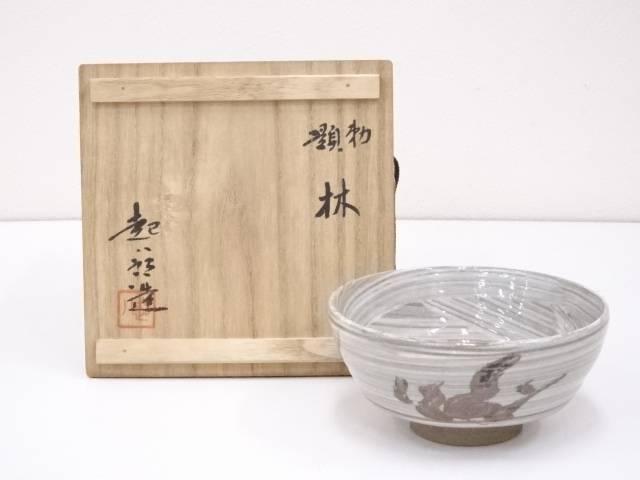 【IDnet】 田沼起八郎造 刷毛目鉄絵茶碗【中古】【道】