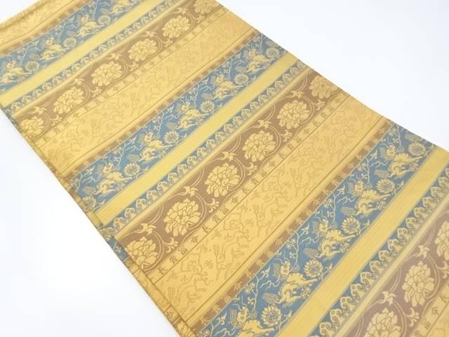 【IDnet】 横段に牡丹・唐獅子・兎模様織り出し全通袋帯【リサイクル】【中古】【着】