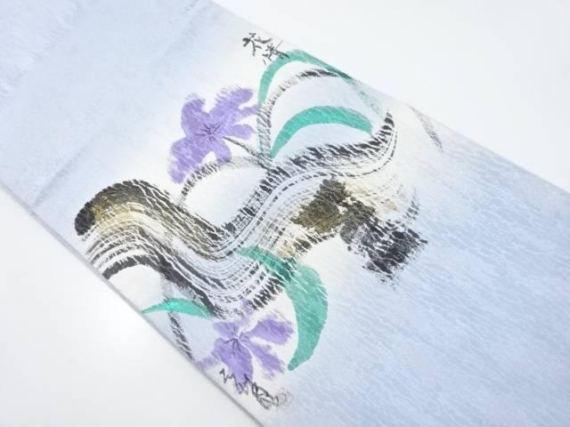 【IDnet】 作家物 銀通し手描き「花情」袋帯【リサイクル】【中古】【着】