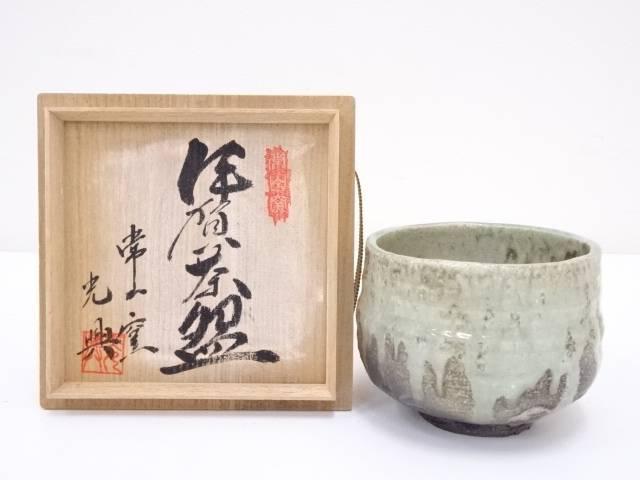 【IDnet】 伊賀焼 恒岡光興造 茶碗【中古】【道】