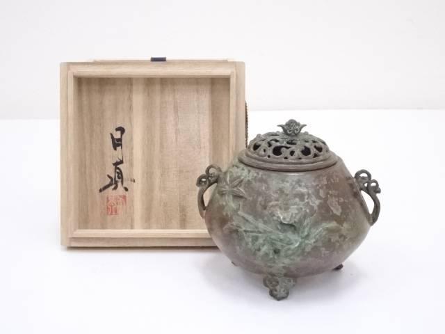【IDnet】 須賀月真造 蝋型鋳銅香炉【中古】【道】