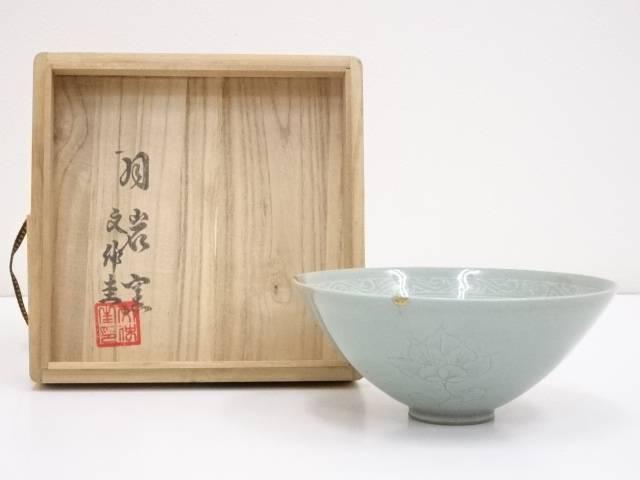 【IDnet】 文仲圭造 高麗青磁茶碗【道】