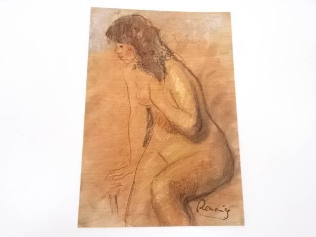 【IDnet】 絵画 ピエール=オーギュスト・ルノワール 裸婦像 パステル・木炭・チョーク画【中古】【道】