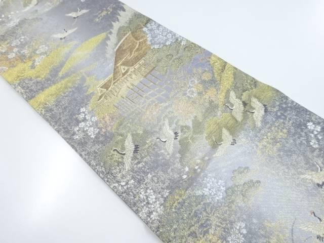 【IDnet】 金糸清水寺に群鶴模様織り出し袋帯【リサイクル】【中古】【着】