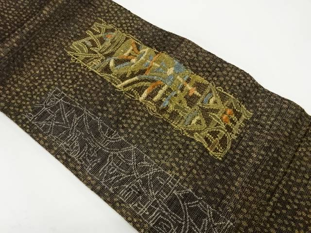 【IDnet】 紙布リボン織抽象模様織出し袋帯【リサイクル】【中古】【着】