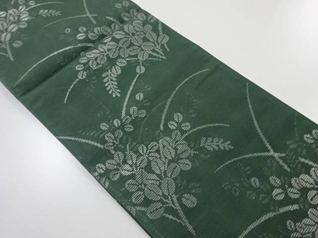 【IDnet】 紗萩模様織り出し袋帯【リサイクル】【中古】【着】