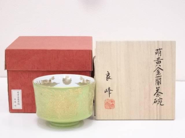 【IDnet】 良峰造 萌黄金襴茶碗【中古】【道】