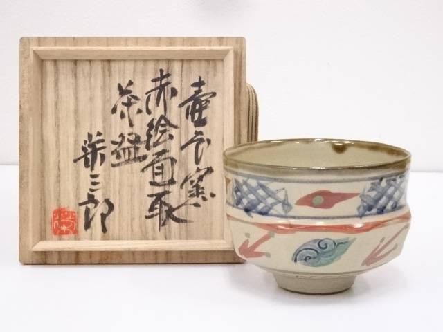 【IDnet】 壷屋焼 新垣栄三郎造 赤絵面取茶碗【中古】【道】