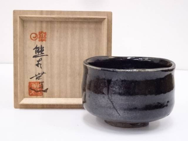 【IDnet】 上野焼 熊谷無造造 黒茶碗【中古】【道】