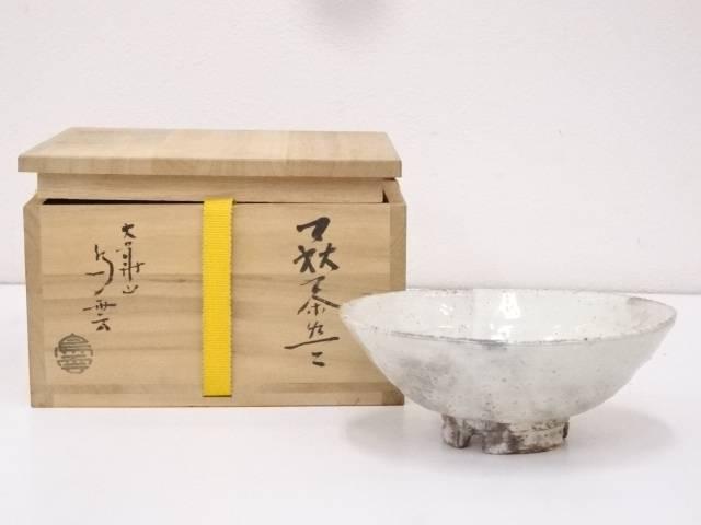 【IDnet】 萩焼 納富鳥雲造 平茶碗【中古】【道】