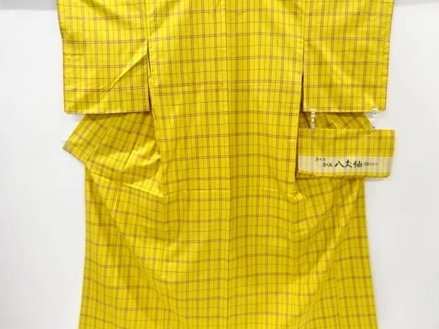 【IDnet】 未使用品 草木染格子織り出し越後八丈紬着物【リサイクル】【着】