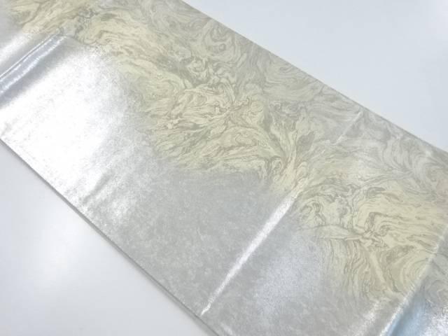 【IDnet】 本銀箔墨流し模様織り出し袋帯【リサイクル】【中古】【着】
