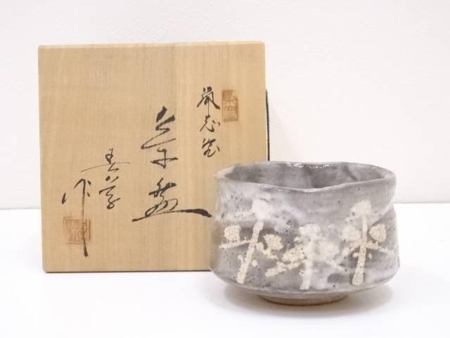 【IDnet】 加藤春草造 鼠志野茶碗【中古】【道】