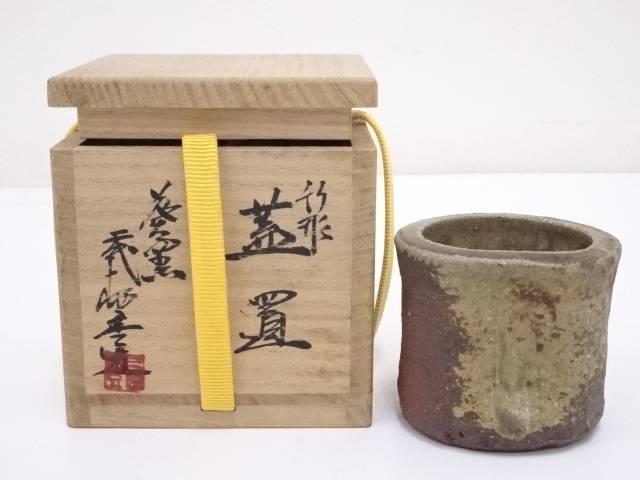 【IDnet】 紀州焼 葵窯 二代寒川栖豊造 竹形蓋置【中古】【道】